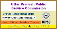 Uttar Predesh Public Service Commission Recruitment 2018 – 10768 Licentiates Teacher Grade Assistant Teacher
