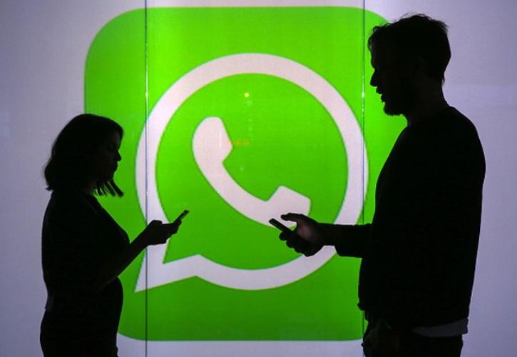 Cara Pantau Lokasi Teman di WhatsApp