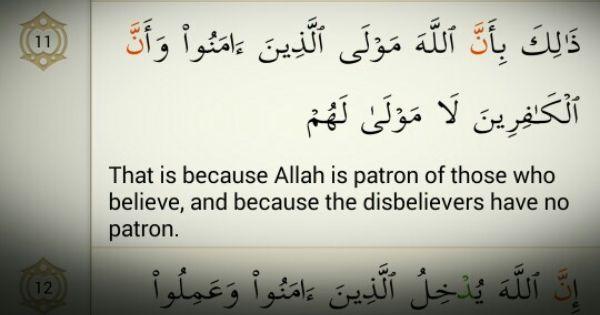 quotes about eid mubarak in arabic