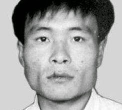 Image result for Wang Qiang killer