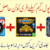 8 Ball Pool Free Coins (Android ios and window) in urdu hindi