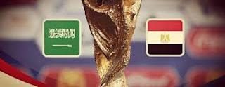 موعد مباراة منتخب مصر والسعودية اليوم 25/6/2018 في كاس العالم 2018 والقنوات المجانية الناقلة للمباراة مصر والسعودية مجاناً
