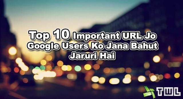Top+10+Important+URL+Jo+Google+Users+Ko+Jana+Bahut+Jaruri+Hai