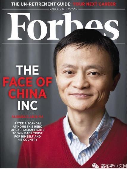 Task 2 Jack Ma Entrepreneurship Assignment