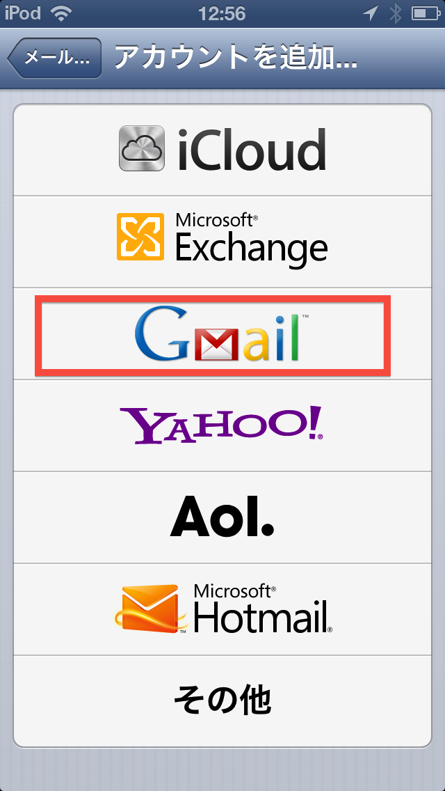 how to add onto your gmail adress