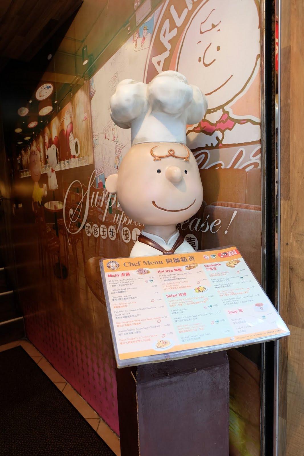 2015香港行DAY3 ─ The One煌府婚宴專門店,查理布朗咖啡,1881 Heritage