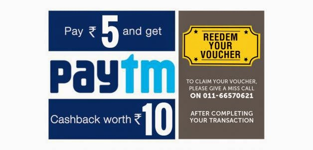 rs-10-paytm-wallet-cash-lenskart-offer