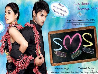 Telugu sms movie video songs download