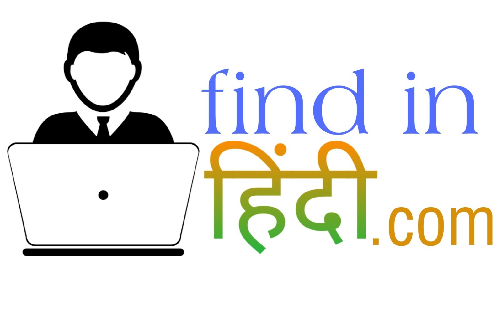 Find in Hindi