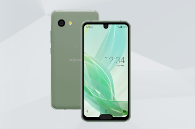 Sharp Launches The First Phone With Dual Notch On Screen 1
