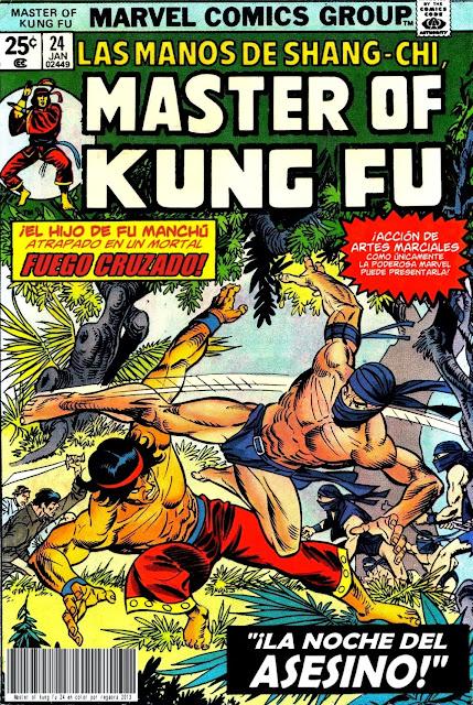 Portada de Master of Kung Fu Nº 24 traducido