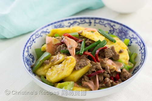 Stir Fried Beef with Pineapple & Pickled Ginger02