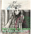 Meri talab ka chand Urdu novel by Farah bhutto Complete novel in pdf