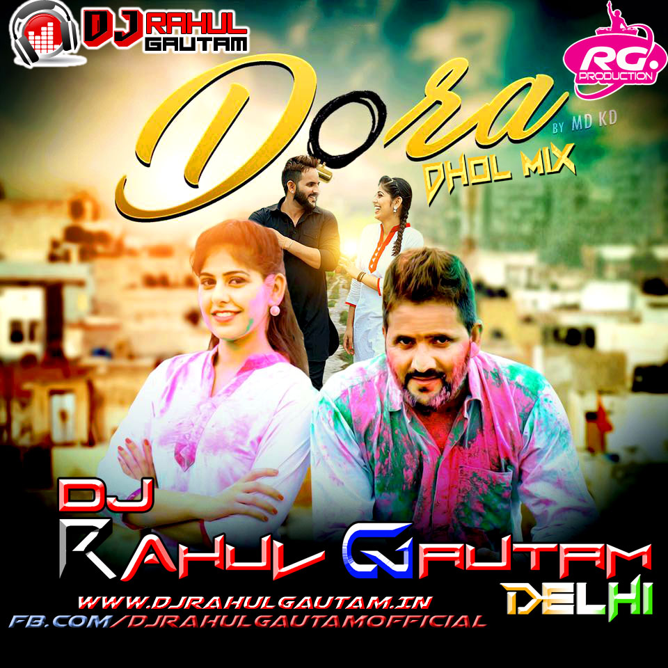 Mp3 Dholki Mix Old Song