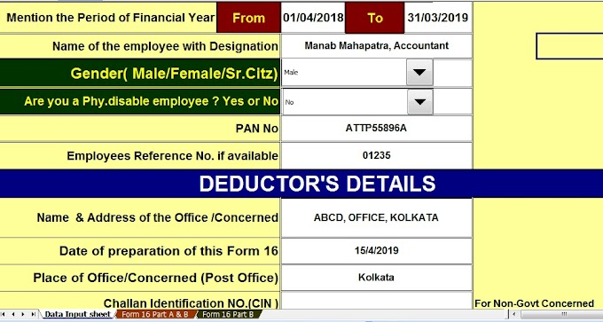 Download Automated Income Tax Form 16 for F.Y. 2018-19 With Common allowance for Salary Person FY 2018-19 (AY 2019-20)