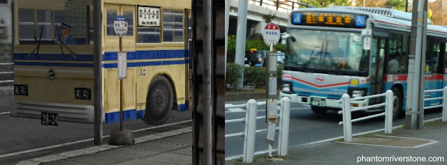 This is the most commonly-found style of bus stop sign in Japan