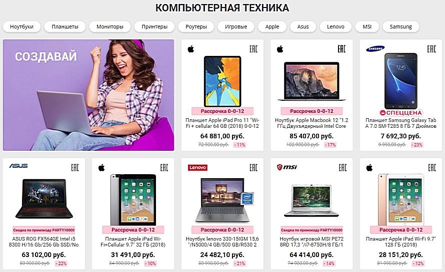 TMall - доставка из России!