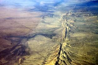 Grande terremoto pode destruir toda a Califórnia nos Estados Unidos