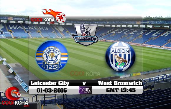 مشاهدة مباراة ليستر سيتي ووست بروميتش اليوم 1-3-2016 في الدوري الإنجليزي