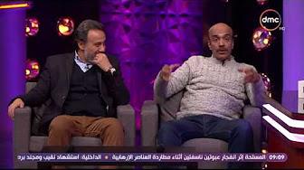 برنامج عيش الليلة  حلقة 23-3-2017 الحلقة الـ 10 الموسم الاول | سليمان عيد و إيهاب فهمي | الحلقة كاملة