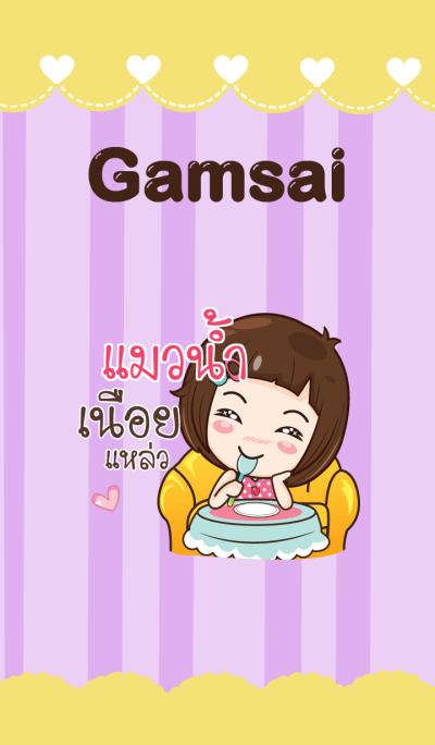 MAONAM gamsai little girl_S V.01