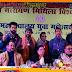उपलब्धि: मधेपुरा के रंगकर्मी सुनीत साना द्वारा निर्देशित नाटक को LNMU में तीसरा स्थान