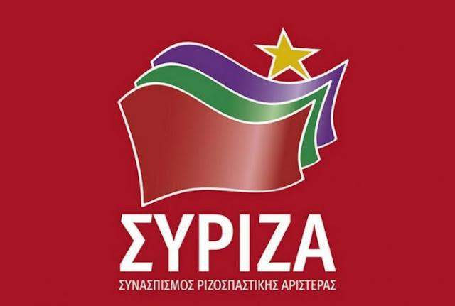 Απόφαση της ΟΜ Άργους Μυκηνών του ΣΥΡΙΖΑ για τα Δημοτικά