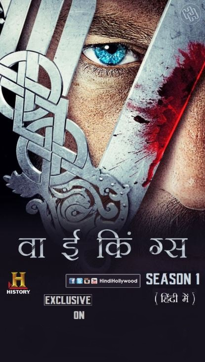 Vikings Season 1 Hindi Episode 2 Dual Audio Hindi 150MB BluRay 480p x264