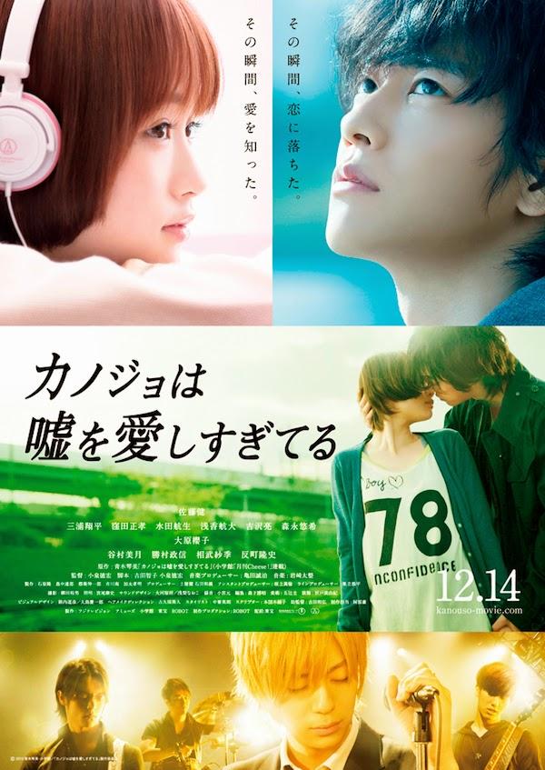 """Kanojo wa Uso o Aishisugiteiru -The Liar and His Lover- (2013)"" movie review by Glen Tripollo"