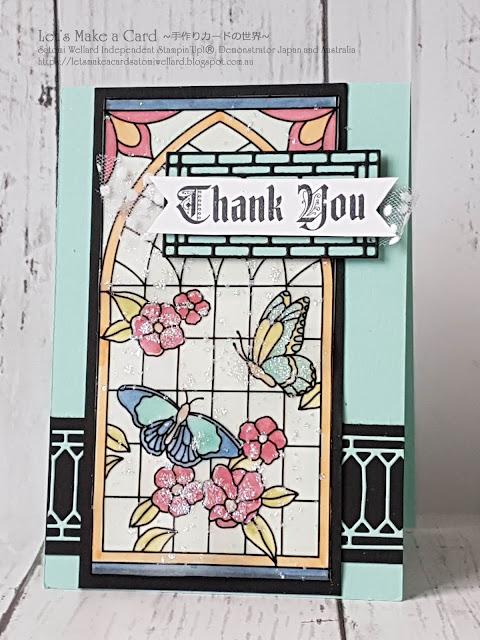 Totally Techniques International Design Team Blog Hop Glitter Splatter Technique Satomi Wellard-Independent Stampin'Up! Demonstrator in Japan and Australia, #su, #stampinup, #cardmaking, #papercrafting, #rubberstamping, #stampinuponlineorder, #craftonlinestore, #papercrafting, #handmadegreetingcard, #greetingcards  #paintedglass #gracefulglassvellum, #newcatalogsneakpeek #スタンピン #スタンピンアップ #スタンピンアップ公認デモンストレーター #ウェラード里美 #手作りカード #スタンプ #カードメーキング #ペーパークラフト #スクラップブッキング #ハンドメイド #オンラインクラス #スタンピンアップオンラインオーダー #スタンピンアップオンラインショップ #動画 #フェイスブックライブワークショップ #オケージョンカタログ #トータリーテクニックデザインチームブログホップ #ペインテッドグラス #グレースフルグラスべルム
