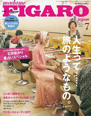 madame FIGARO japon (フィガロ ジャポン) 2017年07月号 raw zip dl