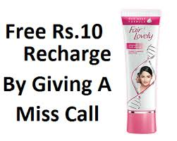 fair lovely free recharge offers