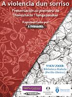 http://www.thamizhachithangapandian.com/