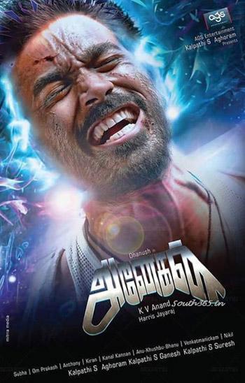 Anegan (2015) UNCUT Dual Audio Hindi HDRip 480p_400MB Download/Watch Online
