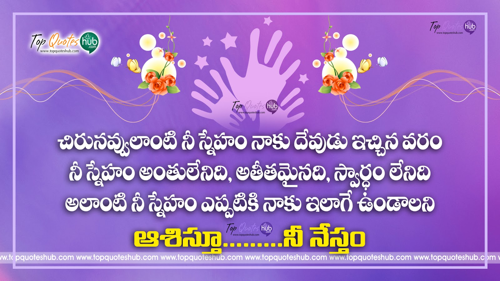 Best Friendship Quotes And Greetings In Telugu Topquoteshub