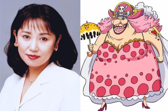 Mami Koyama como Big Mom