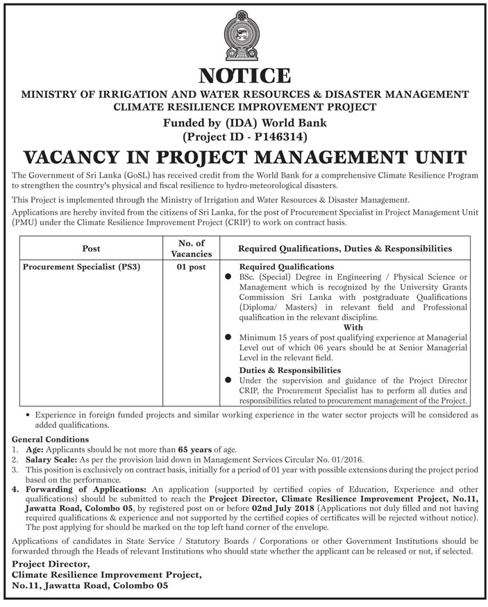 Procurement Officer Vacancies at Ministry of Irrigation and Water Resources & Disaster Management