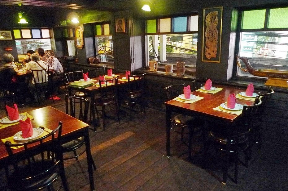 Kati Thai Restaurant Bangkok