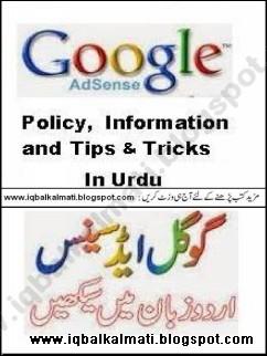 Adsense Policy,Information Tip tricks In Urdu PDF