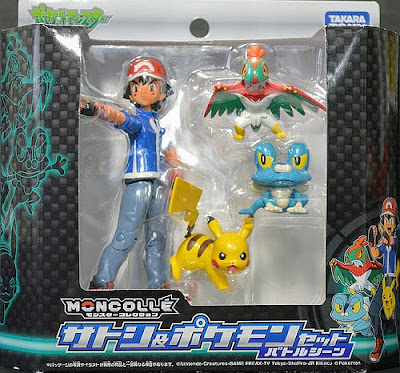 Froakie figure battle pose with Pokeball Takara Tomy Monster Collection MONCOLLE Ash & Pokemon Battle Scene set