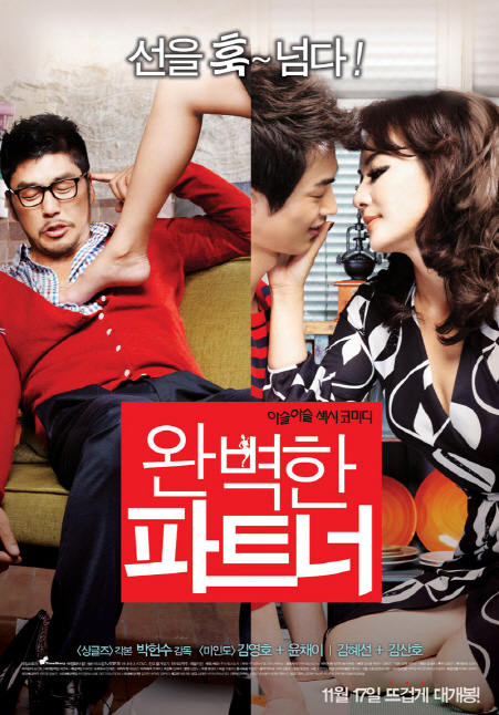 Xem Phim Người Tình Bí Mật 2011