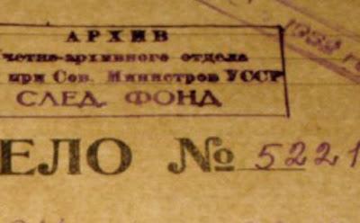 Працівники КДБ отримують підвищені пенсії в україні