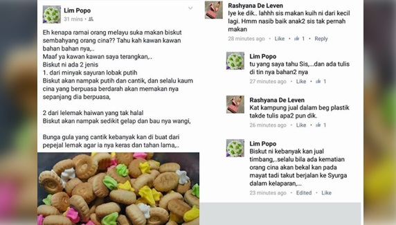 Pelik Kenapa Ramai Orang Makan Biskut Sembahyang Orang Cina, Tahukah Anda Bahan-bahannya