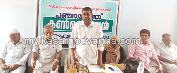 News, Kerala, Inauguration, Special school, Panchayath convention, Welfare Party demands Special school in Chemnad