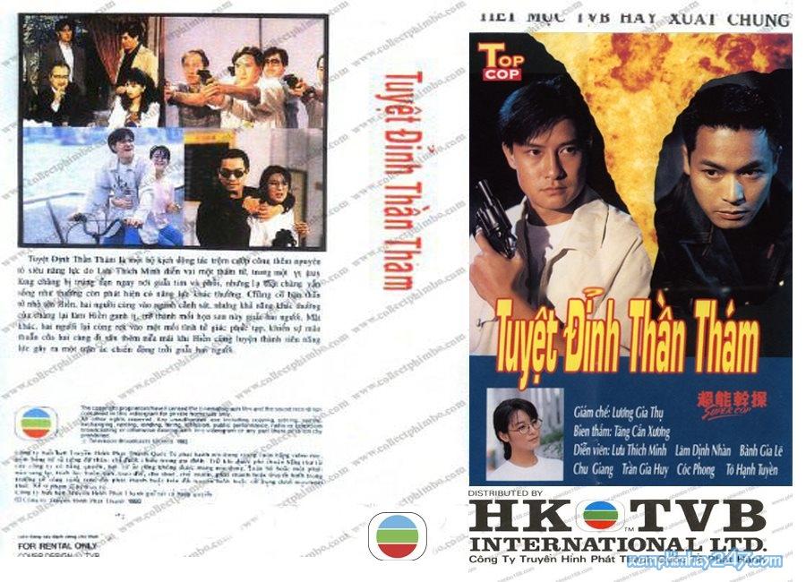 http://xemphimhay247.com - Xem phim hay 247 - Tuyệt Đỉnh Thần Thám - Đặc Thám Siêu Đẳng (1993) - Super Cop (1993)