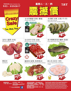 T&T Supermarket Flyer May 23 – 25, 2017