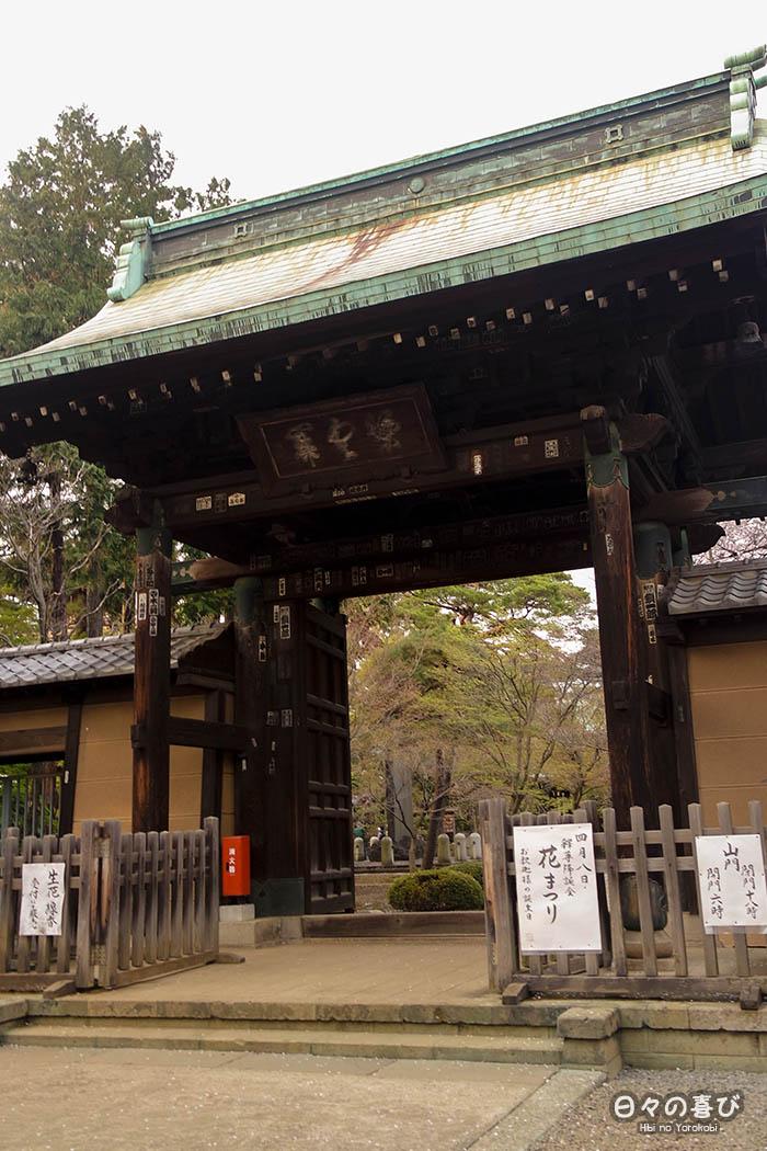 Porte d'entrée du Gotoku-ji, Setagaya, Tokyo