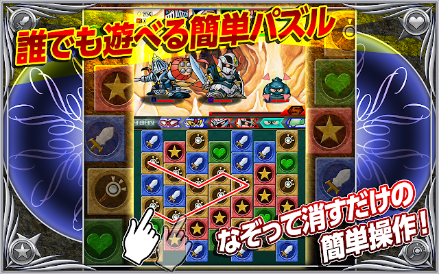 SD高達大冒險卡牌大戰 App