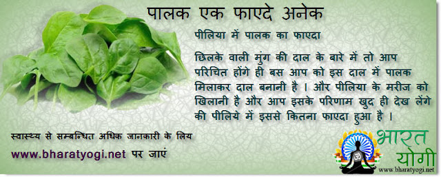 palak juice recipe in hindi , palak juice benefits for skin