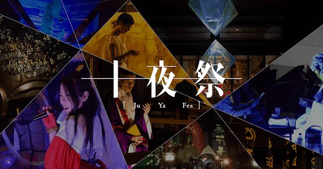 Ju Ya Fes 2017, at Ryuganji, Hozoji and Kongoji temples in Kyoto